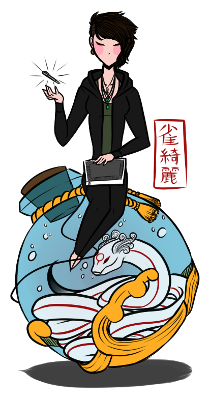 SuzumeKirei's Profile Picture