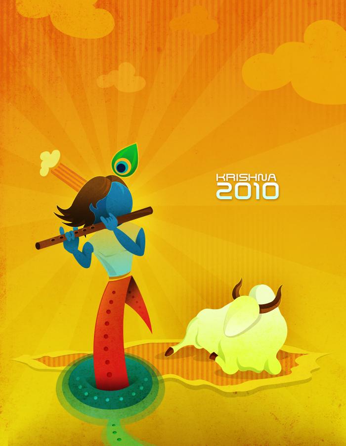 Krishna - The New Avatar