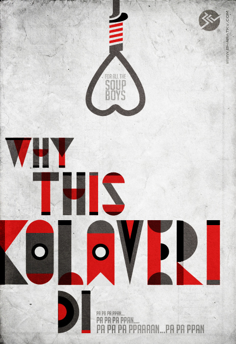 Why This Kolaveri Di by libran005