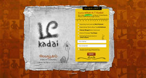 T-Kadai - Guess what it is...