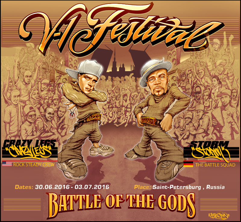 V-1 FESTIVAL BATTLE OF THE GODS by BROWN73 on DeviantArt
