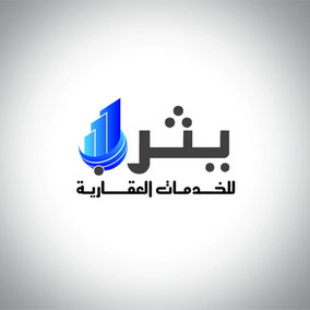 Construction Company Logo by Teach-Me-Freedom