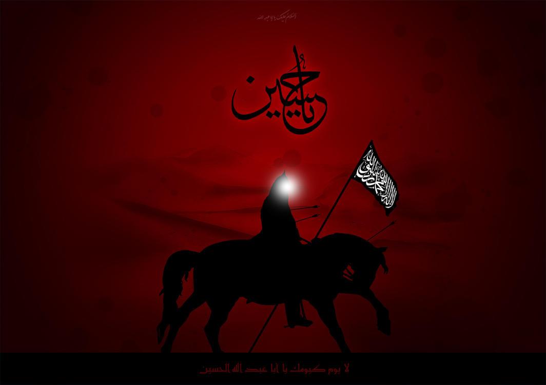Ya Hussain Poster 2 by moDesignz