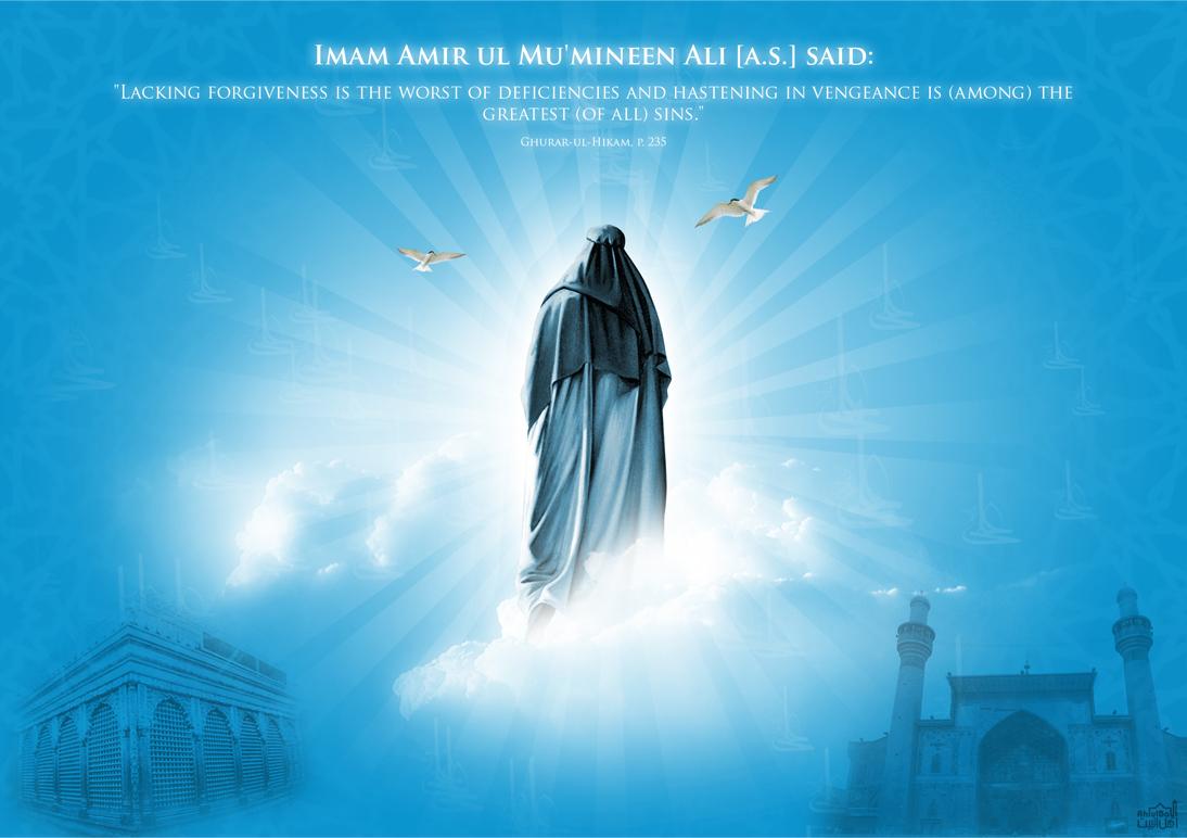 Imam Ali Poster by moDesignz