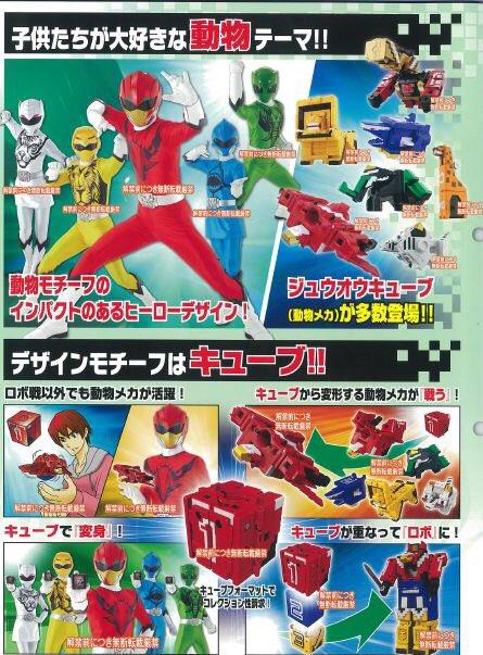 Doubutsu Sentai Zyuohger by CaptainKuca