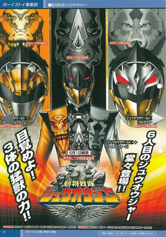 Zyuoh The World by CaptainKuca