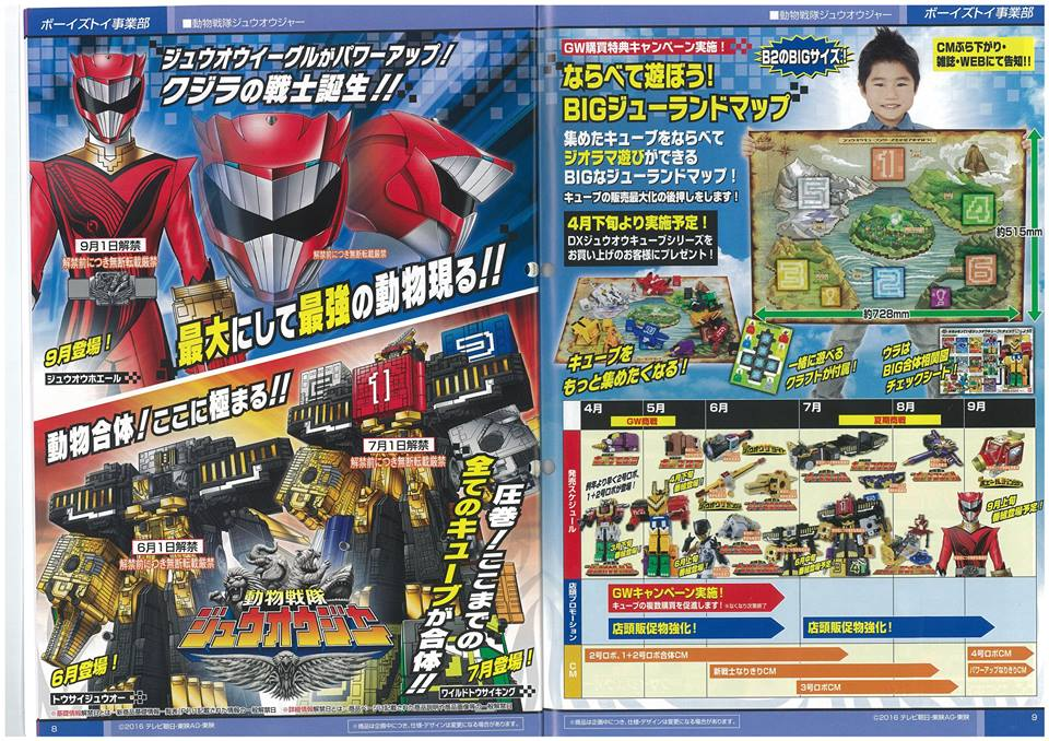 Zyuoh Whale 1 by CaptainKuca