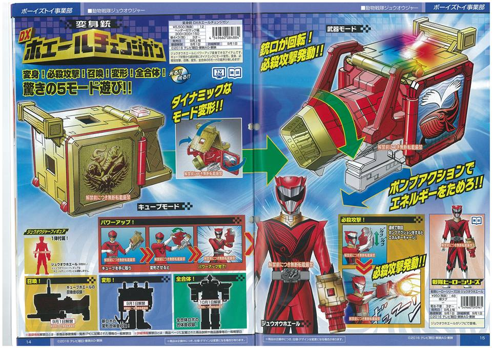 Zyuoh Whale 2 by CaptainKuca