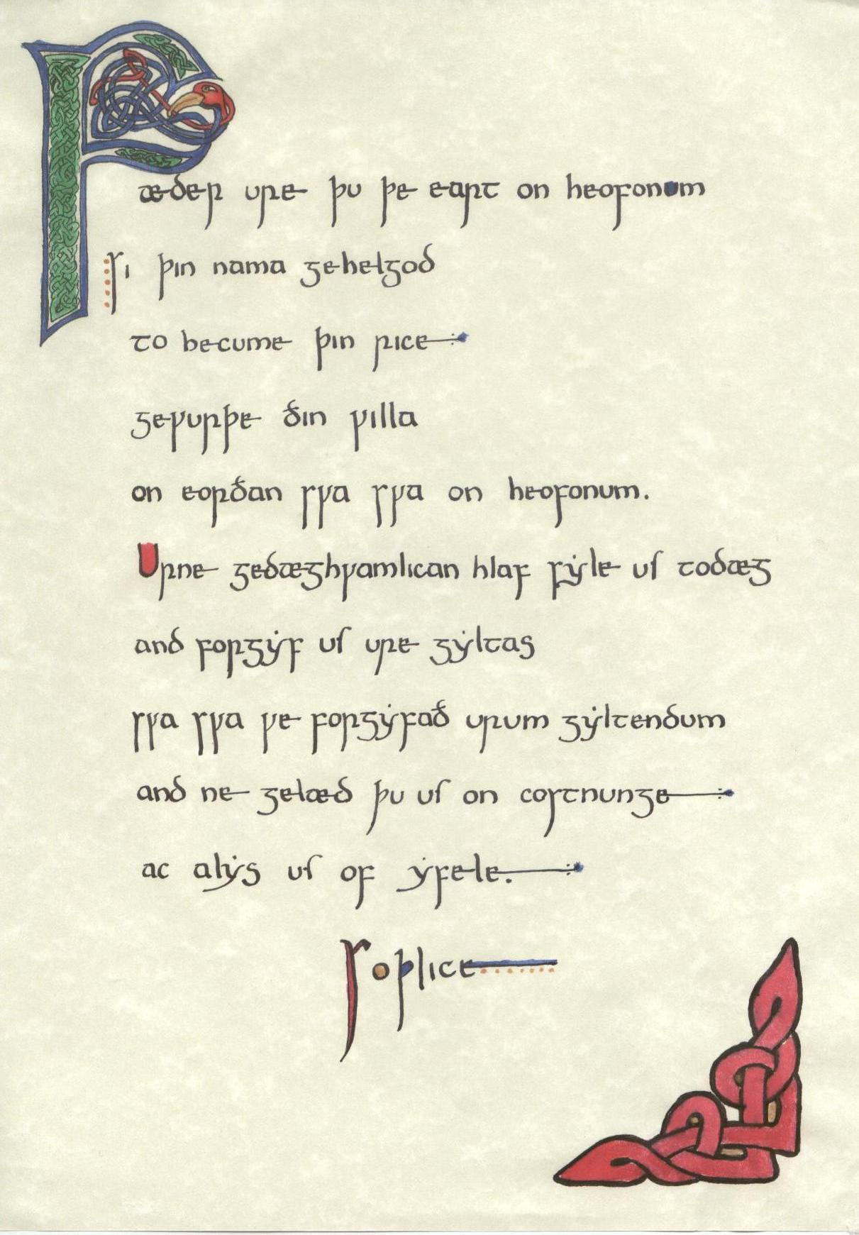 Anglo-Saxon Illumination by kairanie