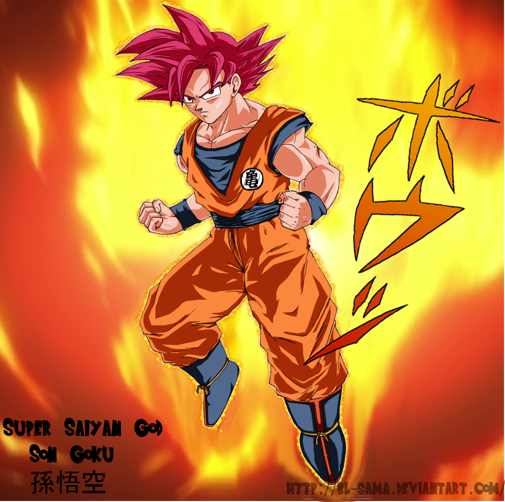Dragon Ball Z - Son Goku Super Saiyan God by BL-Sama on ...