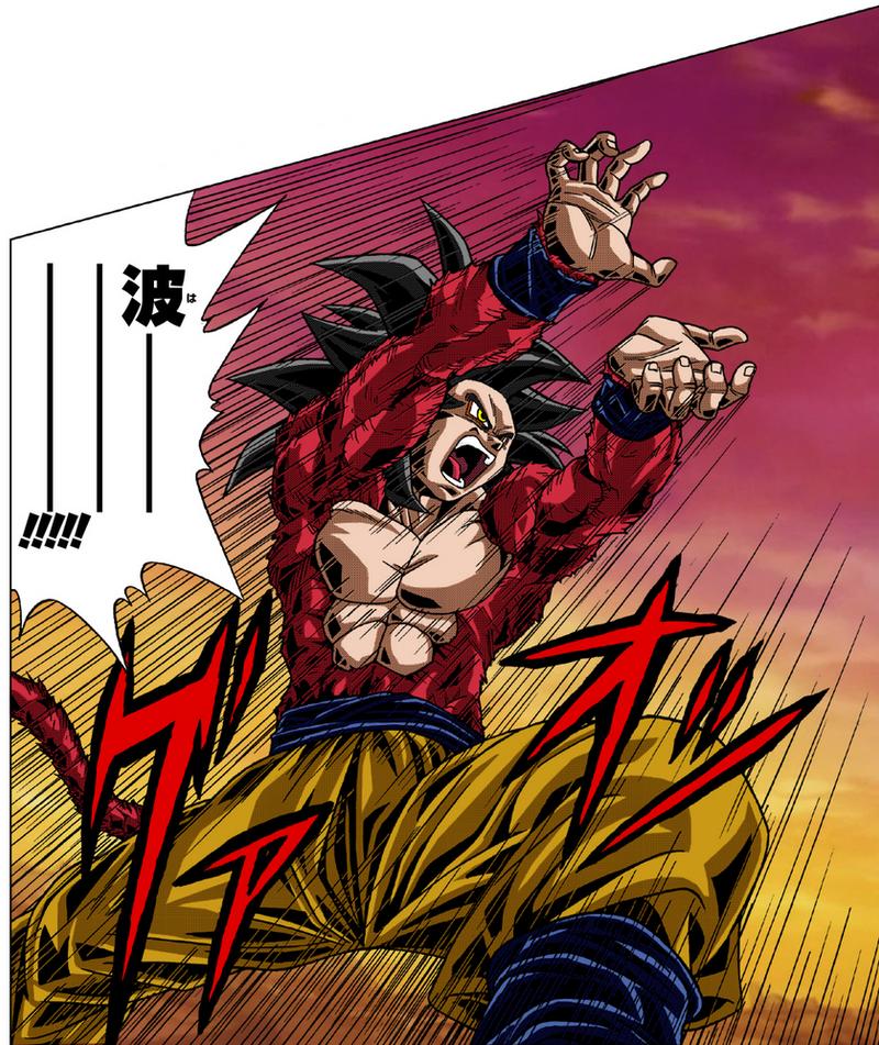 Goku Super Saiyan 4 Kamehameha | www.pixshark.com - Images ...