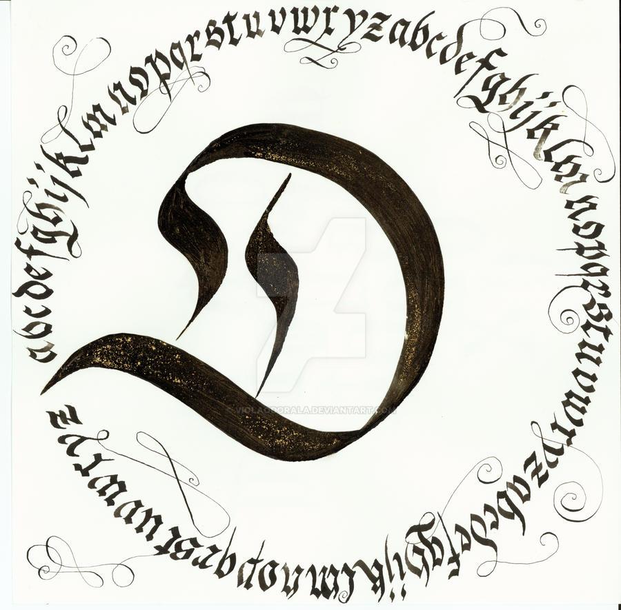 Letter D By Violaodorala