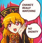 No Dignity