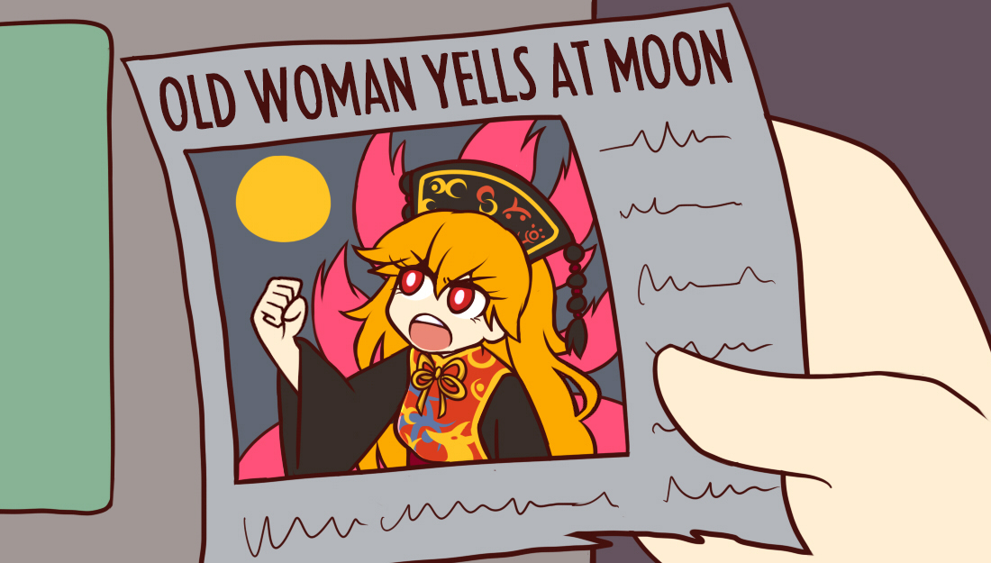 Newsfeed by miwol