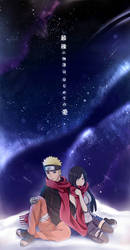 Star Vessel by punpurine