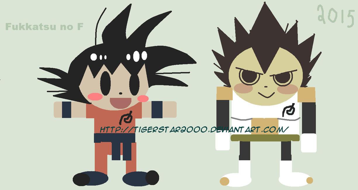 Revival of F Kawaii Goku and Vegeta by Tigerstar2000
