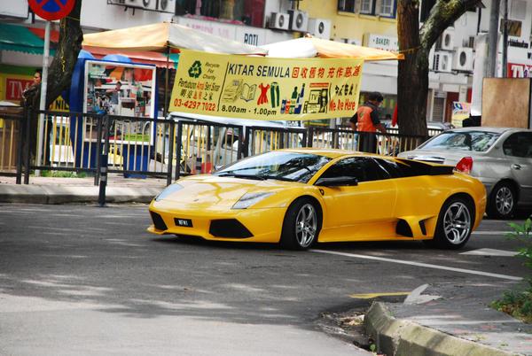 Lamborghini ya'll... by punisherz786