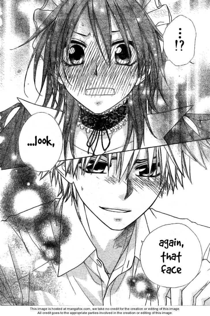 Усуи и мисаки манга любовь секс