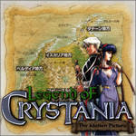 Legend of Crystania - The Motion Picture OST Album by Edd000
