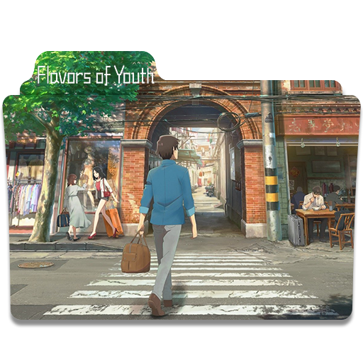 Flavors Of Youth 2018 Movie Folder Iocn By Mohamed7799 On Deviantart