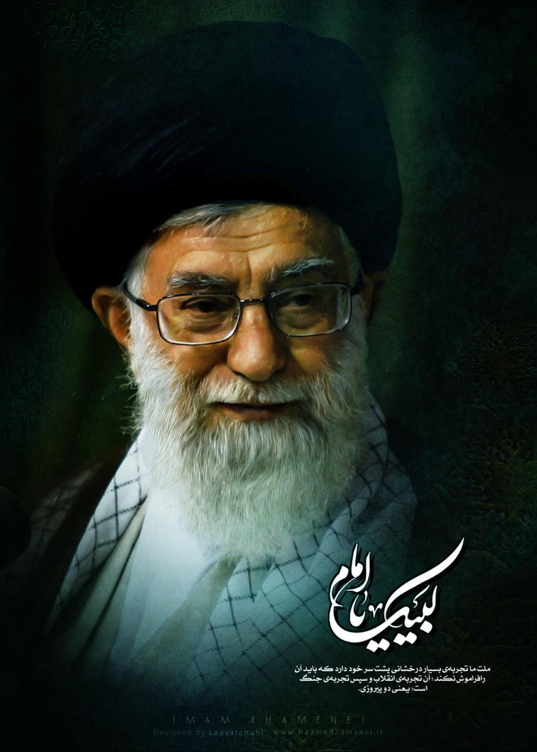 Labbayk ya Imam Khamenei by laayatanahi