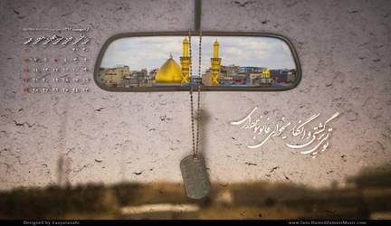 020cal1396 Ordibehesht by laayatanahi