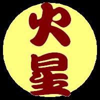 HuoXingC's Profile Picture