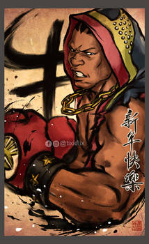 Happy Year of the Ox! (Balrog)