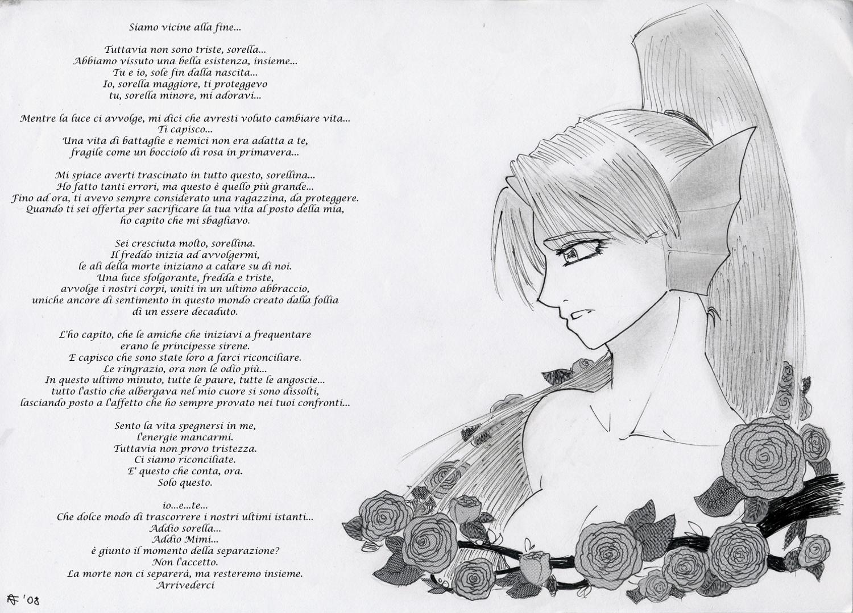 Sheshe no Requiem