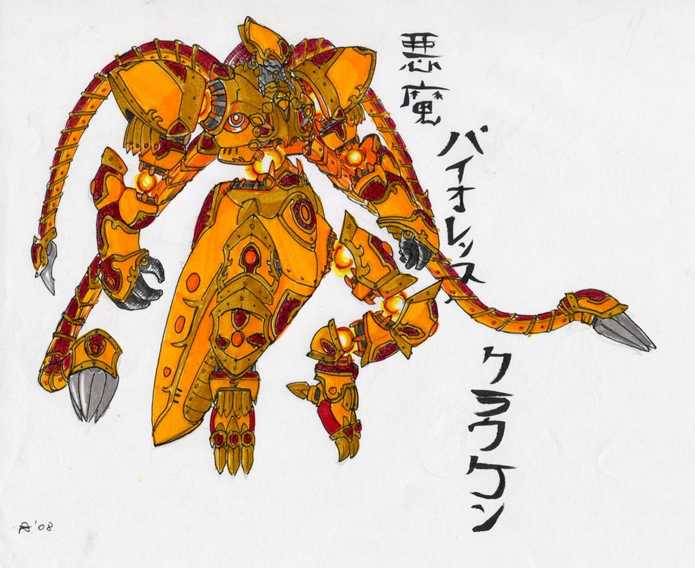 Akuma Violence Kraken by G1d4n