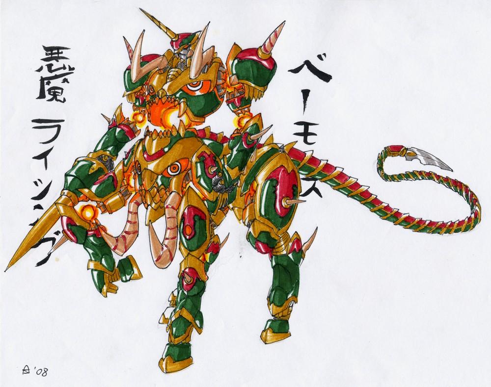 Akuma Raising Behemoth by G1d4n