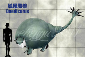 Doedicurus by sinammonite