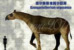 Dzungariotherium orgosense