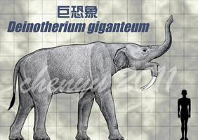 Deinotherium giganteum by sinammonite
