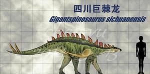 Gigantspinosaurus sichuanensis by sinammonite