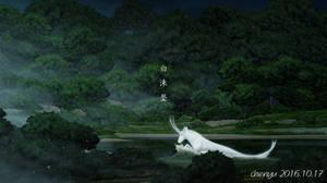 mythical creatures-Bai Lai Di