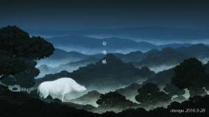 Bai Jie Qi