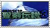 Timbre Seiken Densetsu 3 by LeDrBenji