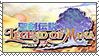 Timbre Legend of Mana by LeDrBenji