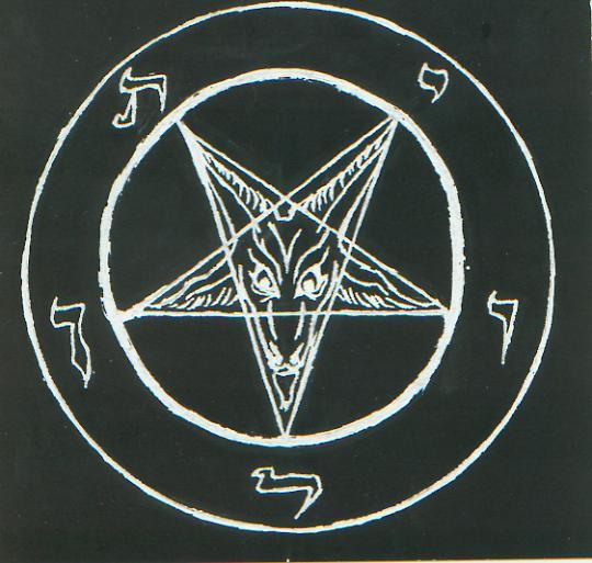 Sigil Of Lucifer Hd Wallpaper: Sigil Of Baphomet By TheReverend666 On DeviantArt