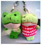 .: Frog in Love :.