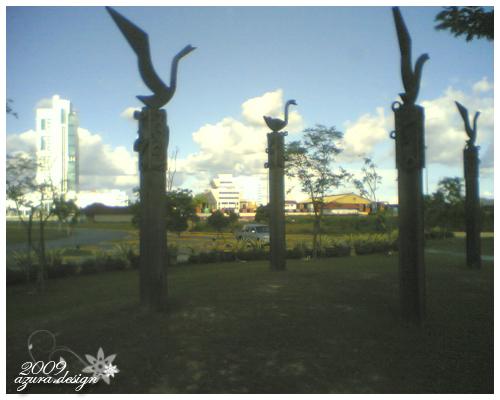 Swan Park