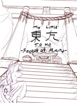 NATG VIII: My Little Toho: Facade of Amity