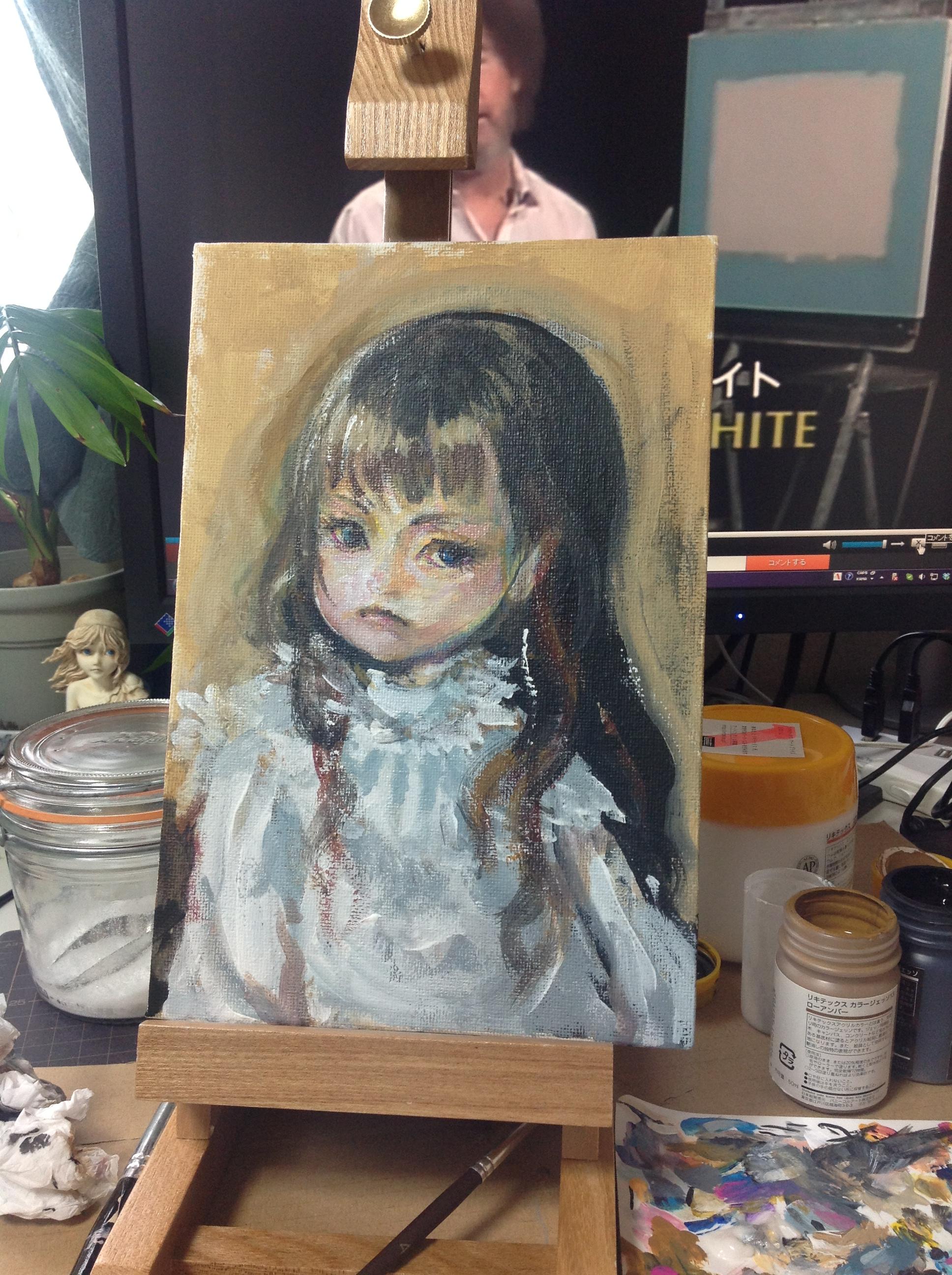 Portrait of lady Y