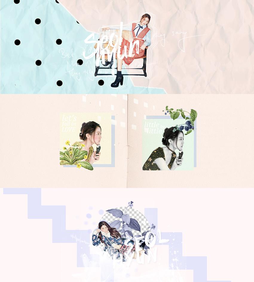 Seolhyun Cover