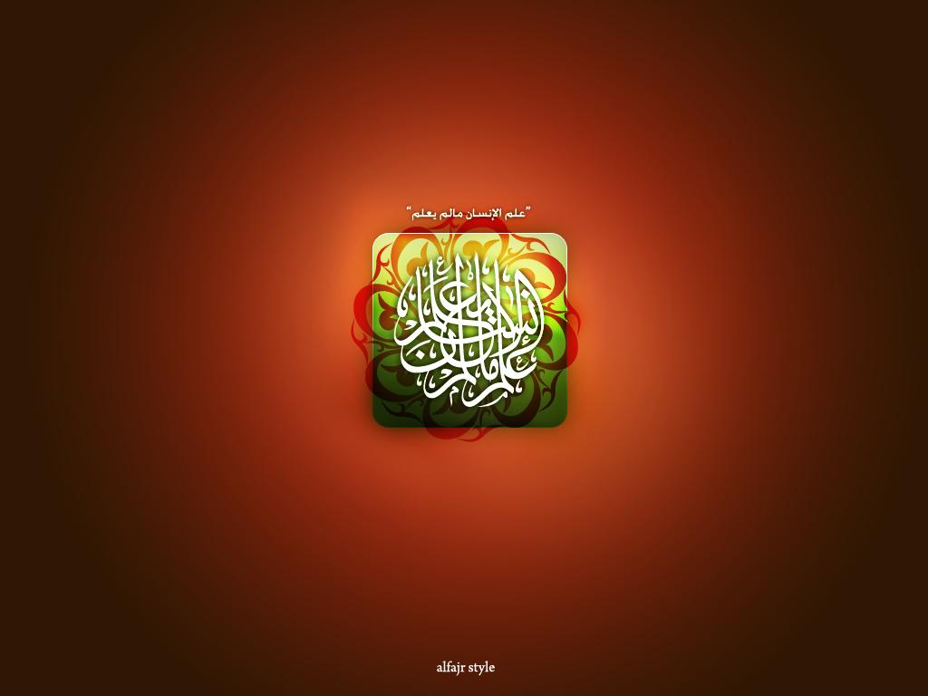 Allah by alfajr