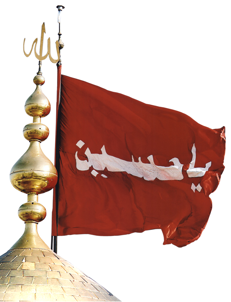 Ya Hussain Flag Imam Al Hussain Flag 3...