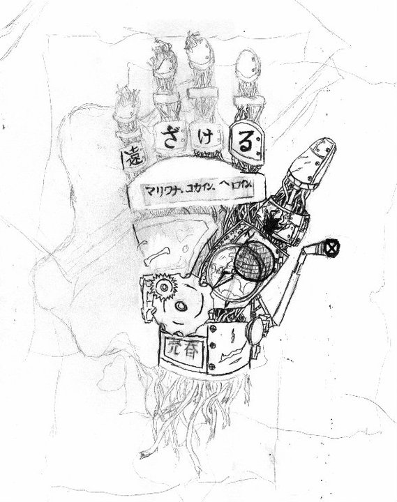 Mechanical hand art - photo#11