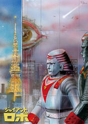 GIANT ROBO- Johnny Sokko and his Flying Robot by Emushi