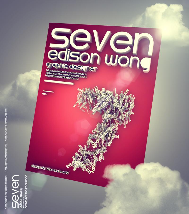 Sky by Edisonwong7